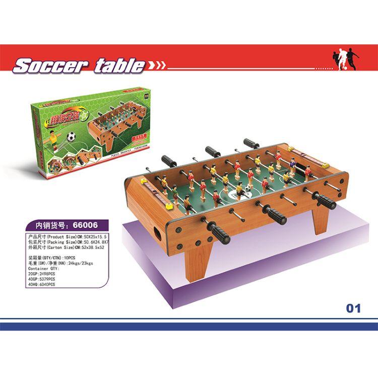 桌上足球桌益智桌游桌面双人足球波比球六杆短腿亲子互动儿童益智