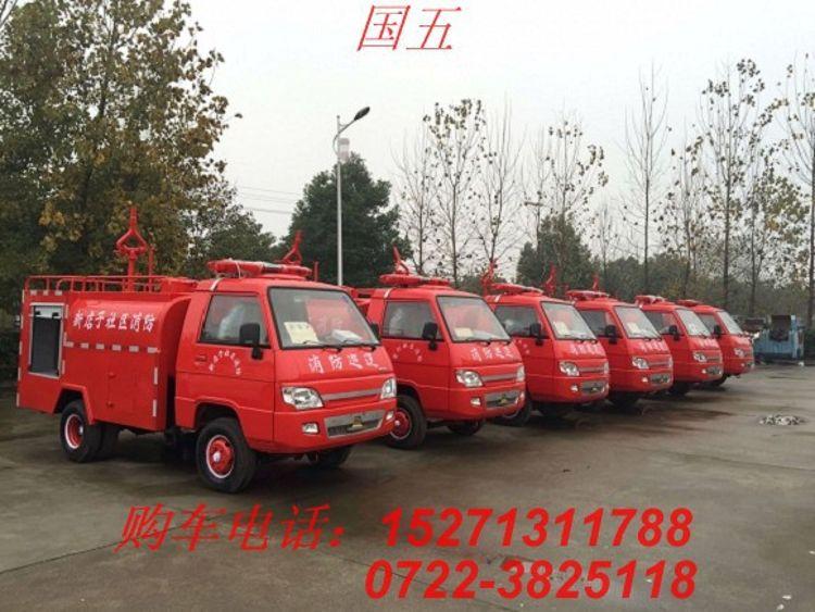 五十铃6吨泡沫消防车|庆铃8吨泡沫消防车生产厂家哪里找|消防车厂