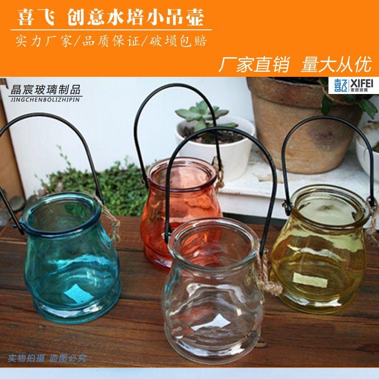 创意彩色水培花瓶 双耳吊瓶 装饰吊壶 室内装饰花卉容器 烛台摆件
