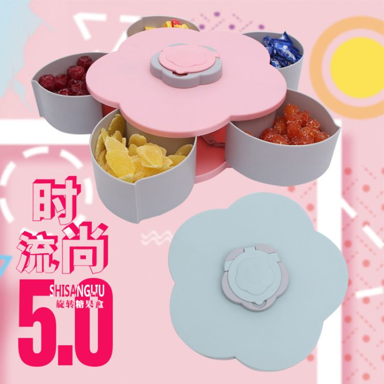 花瓣旋转果盒糖果盘创意抖音同款家用干果盒分格带盖果盘坚果盒