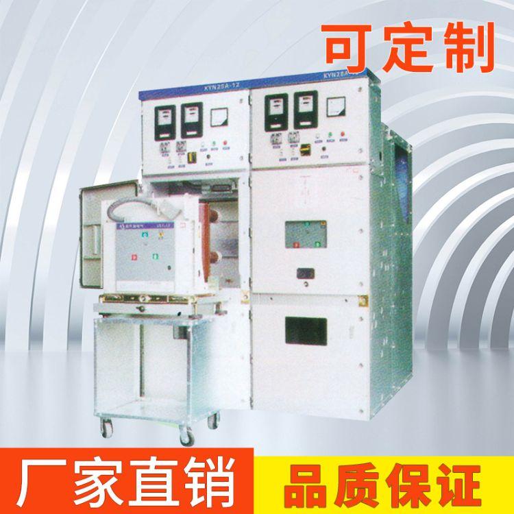 生产供应 茂盛机电KYN28A-12型铠装中置式金属封闭开关设备