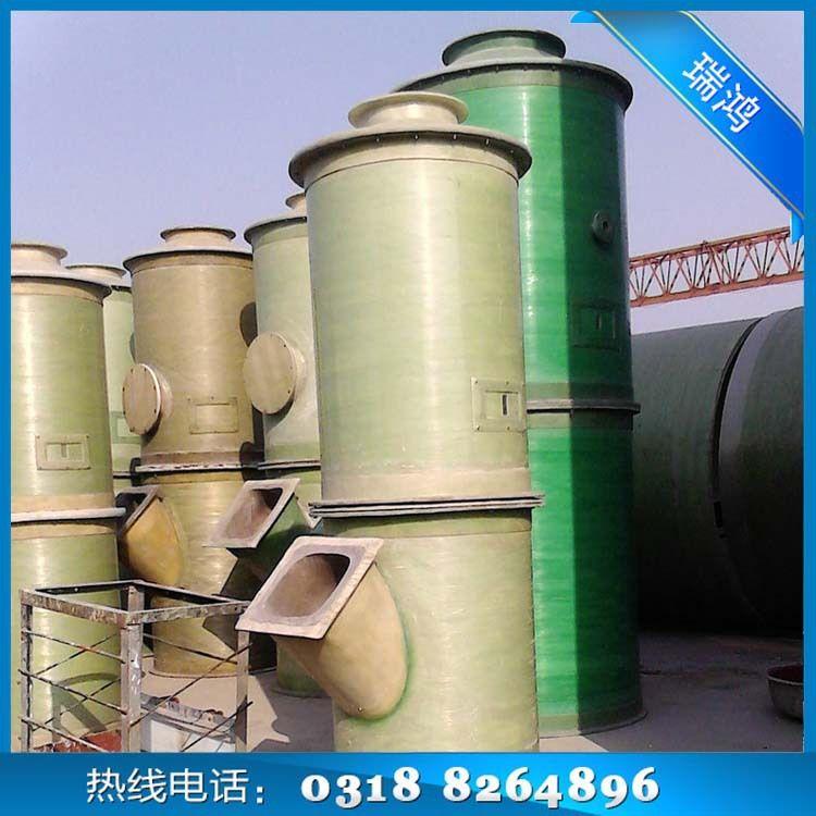 废气吸收塔厂家批发  玻璃钢尾气吸收塔 河北玻璃钢净化塔