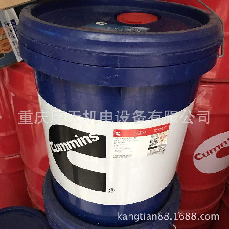 cummins/康明斯 4913744防冻液18升-40℃