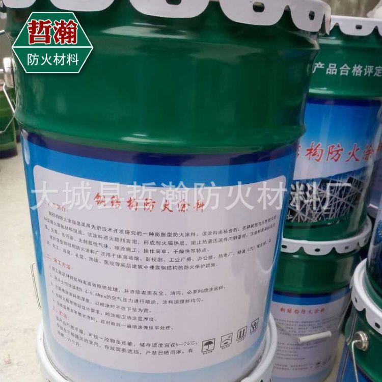 厚型防火涂料 国标厚型钢结构防火涂料厂家大量批发