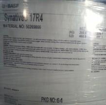厂家批发巴斯夫原装 EO-PO反式嵌段聚醚 RPE1740 保温隔热发泡 1公斤包