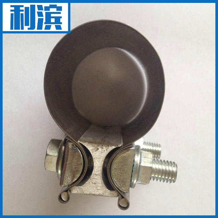 厂家生产供应汽车消声器卡箍批发 专业汽车消声器防震卡箍