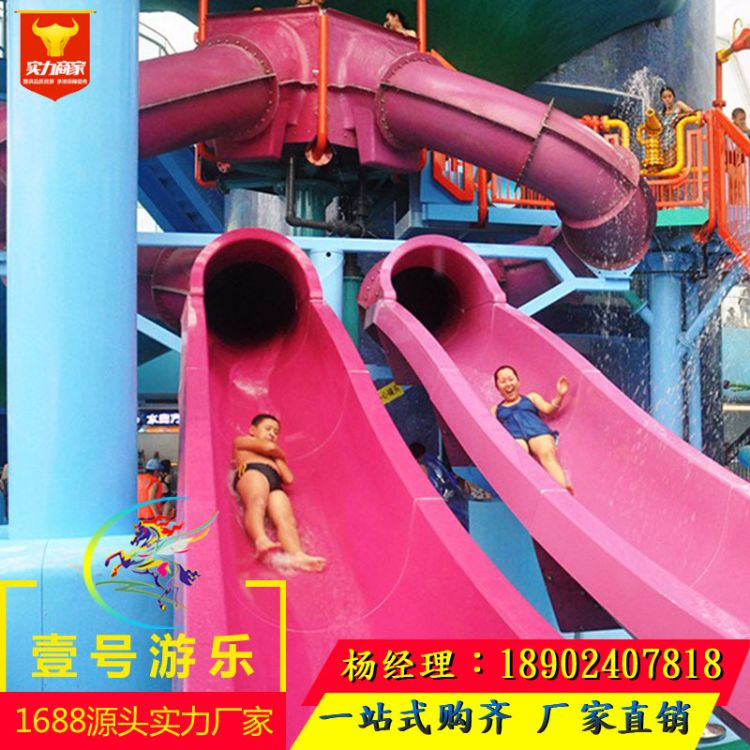 新款紫色主调色水上乐园话题设备大型户外游乐场设施定制工厂直销