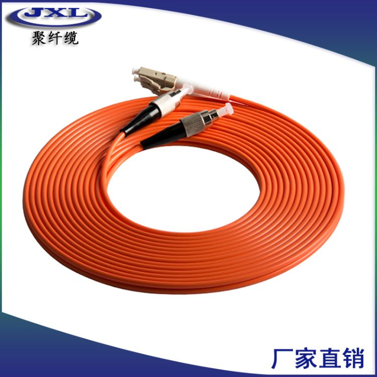 FC跳线电信级多模单芯光纤跳线3米工程级光钎转接万兆跳线