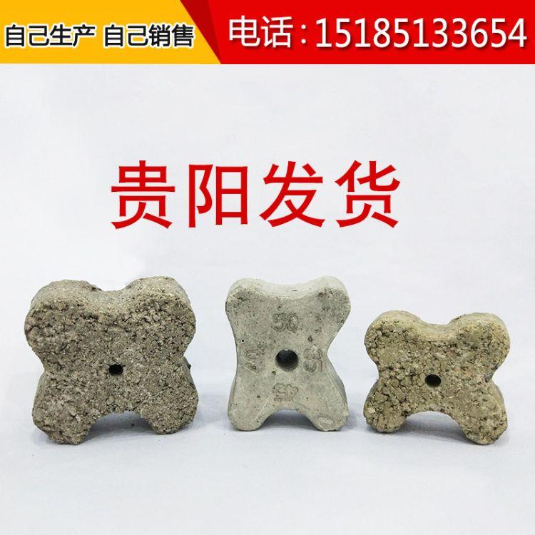 贵州4*4.5*5cm热销推荐水泥垫块 梅花形 钢筋保护层水泥垫块