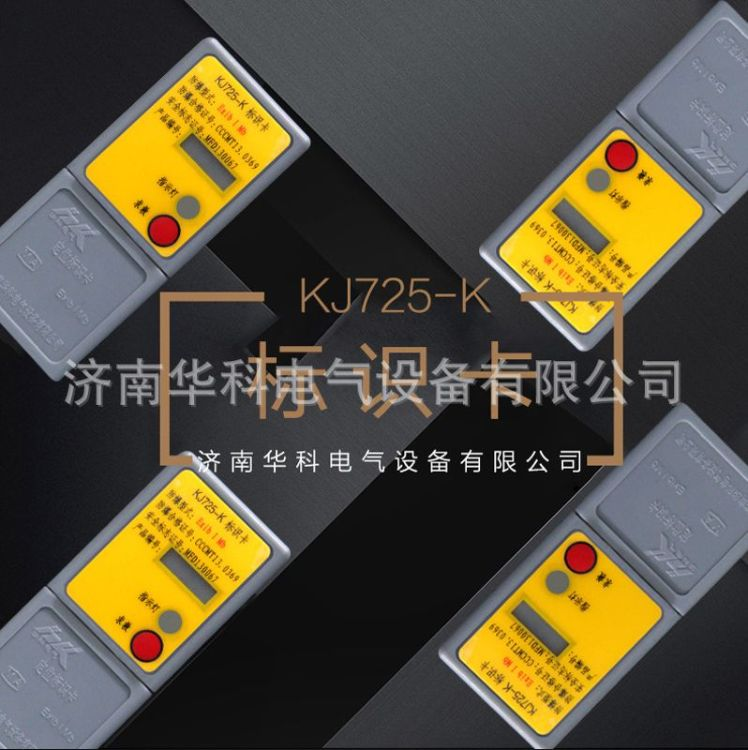 提供RFID定位系統 UWB定位系統煤礦隧道專用定位系統