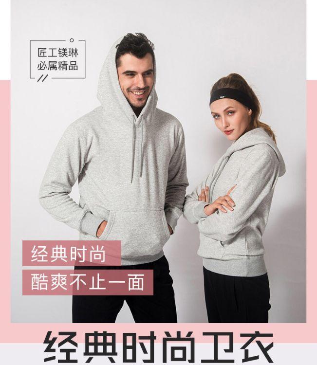 广州定制男式卫衣480克毛圉卫衣 跨境套头长袖卫衣有广告卫衣