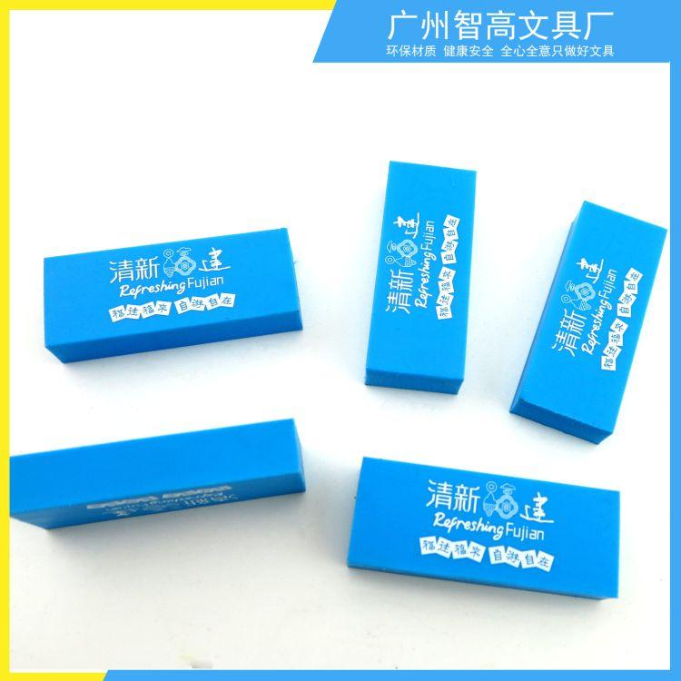 厂家定制长方形环保材质橡皮擦,广告促销橡皮擦,单色logo定制。