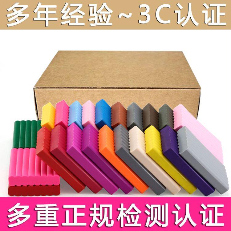 厂家批发软陶泥24色套装儿童创意彩陶泥土diy手工玩具软陶彩泥