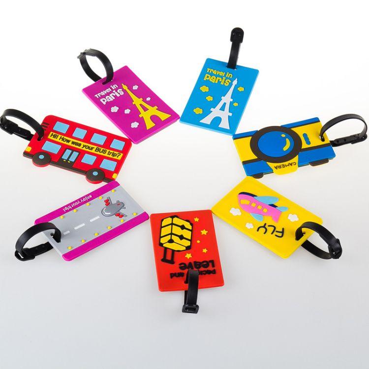 跨境亚马逊 可爱卡通行李牌 PVC软胶行李牌 登机牌 行李吊牌 9色