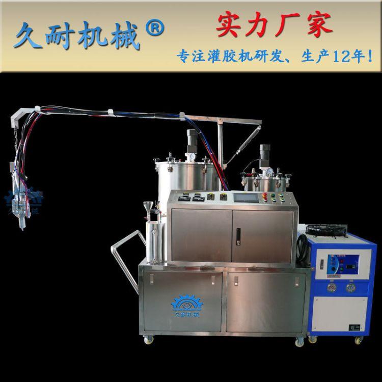 东莞久耐厂家直销 聚氨酯小型发泡机 高精密聚氨酯硬泡发泡机设备