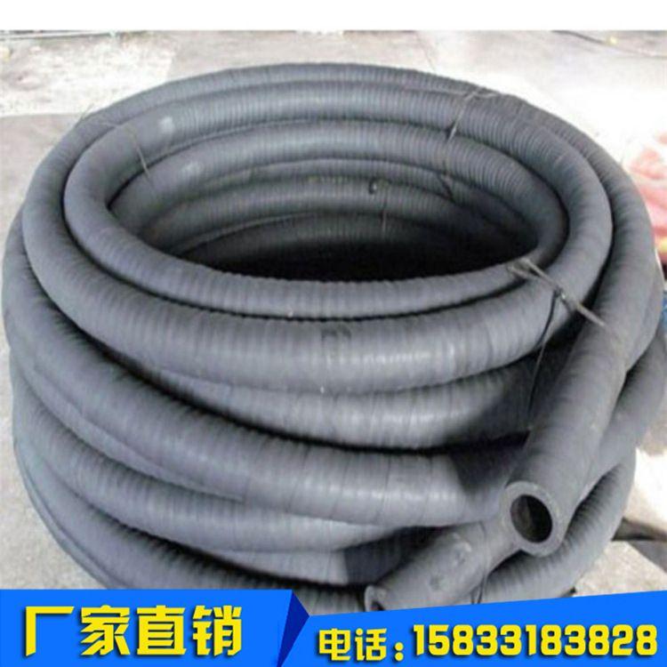 厂家专业生产 天然橡胶管 量大从优 保证品质