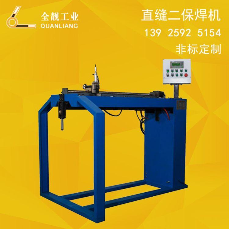 全自动卧式直缝焊机 箱体纵缝二保焊机 储气罐环缝直缝焊接设备