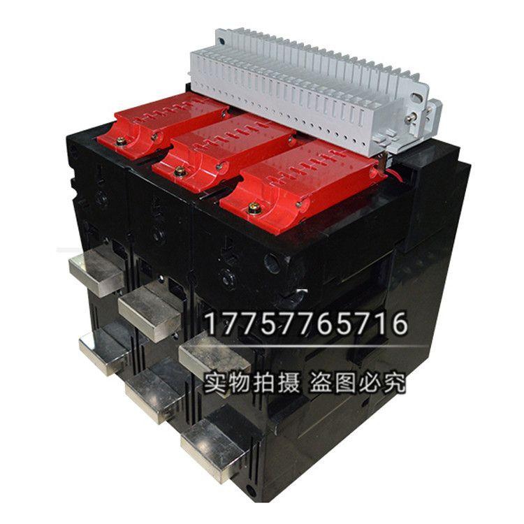 厂家直销AC220V 380V万能式断路器DW45-DCW1-2000 400A三极固定式