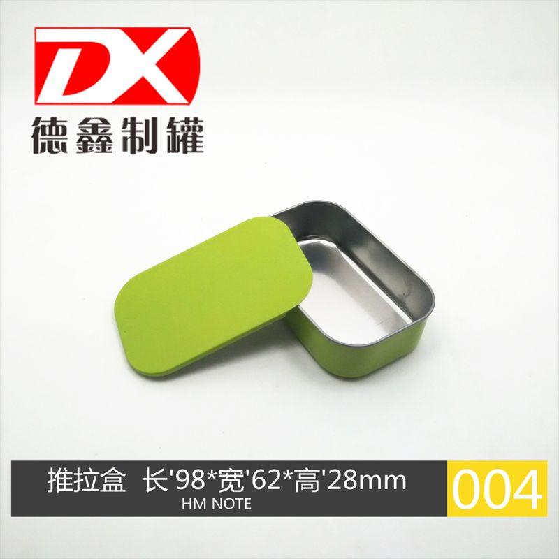 茶叶包装 定制 100长方形 推拉盒 马口铁盒