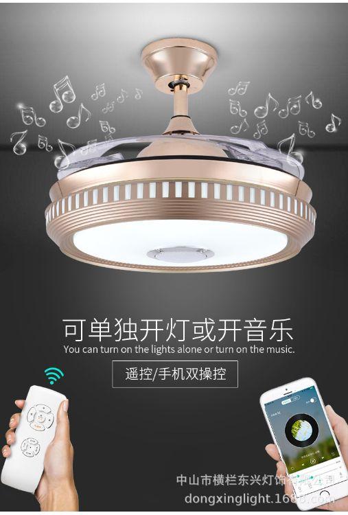 吊扇蓝牙音乐隐形风扇灯简约客厅卧室餐厅吊扇灯带遥控音响LED灯