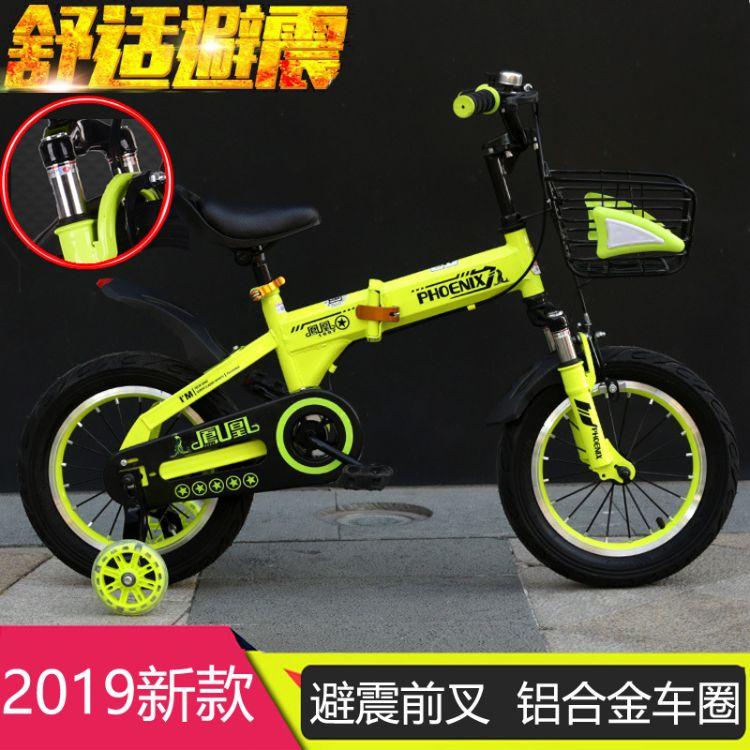 上海凤凰儿童折叠自行车3岁男女孩脚踏车2-4-6-7-8-9-10岁童车