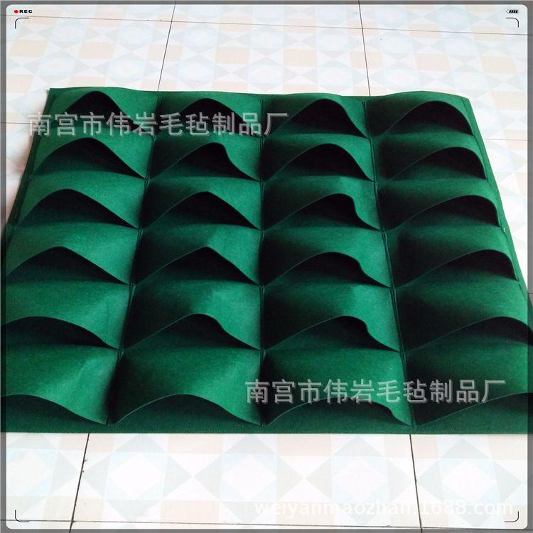 工程垂直绿化植物墙绿植墙立体壁挂式毛毡种植袋植物袋阳台种植袋