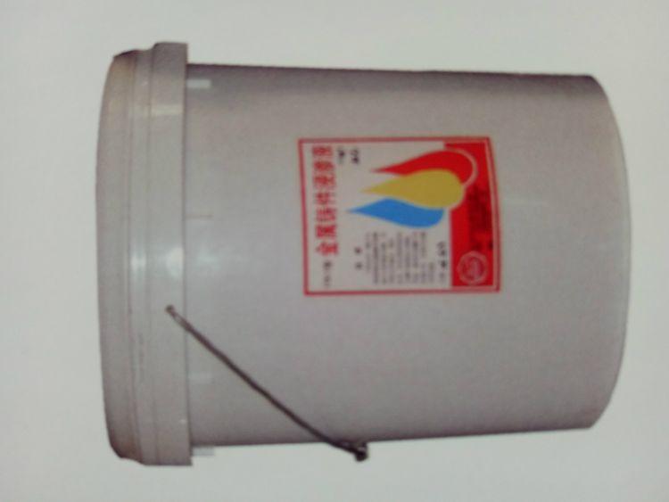 厂家直销 金属铸件无机浸渗液 硅溶胶地坪硬化剂 耐高温浸渗胶