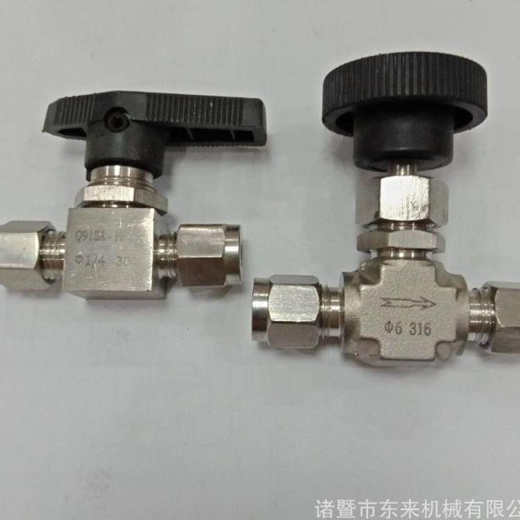 DL厂家生产 不锈钢卡套式针阀 卡套式针阀 卡套针形阀 卡套球阀