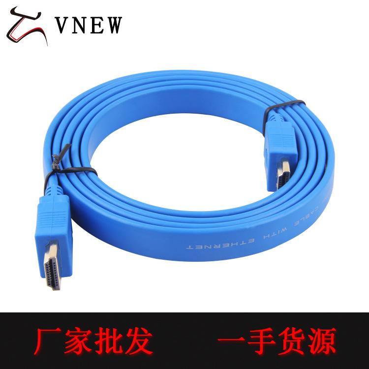 厂家批发万牛电视电脑连接线 扁平线高清电视机顶盒HDMI连接线