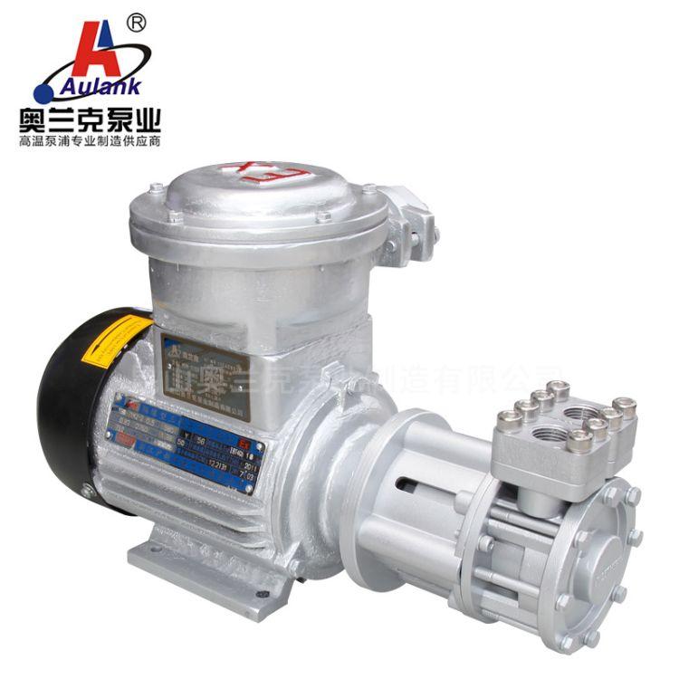 奥兰克精品 MDW不锈钢磁力泵 化工泵 热油热水高温泵