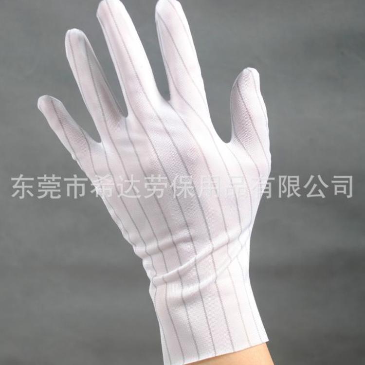 加长型1.0条双面防静电手套电子厂专用高品质可清洗劳保作业手套
