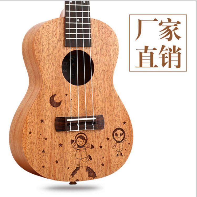 23寸儿童尤克里里初学者入门21寸乌克丽丽小吉他ukulele成人乐器