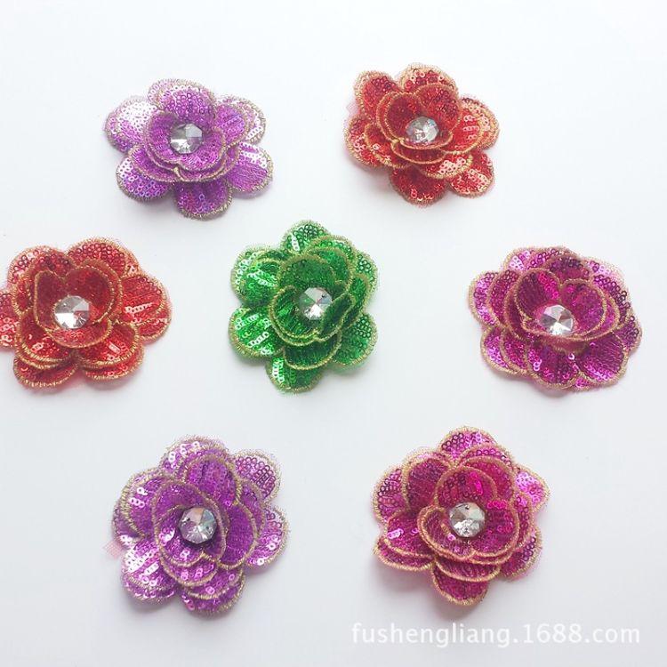 3D立体亮钻红色珠片刺绣布贴布丁贴花边布料服装辅料手工DiY 装饰