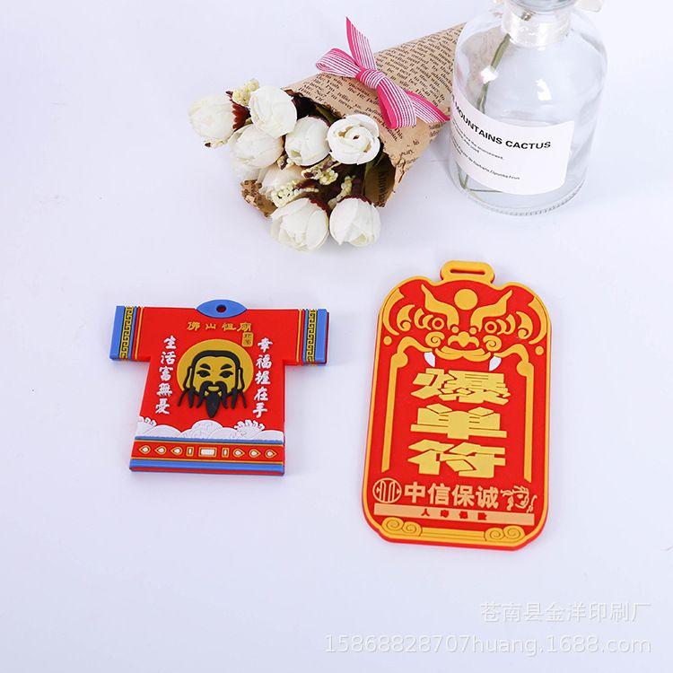 厂家热销彩印旅行创意行李牌定做优质个性软胶pvc行李牌定做logo