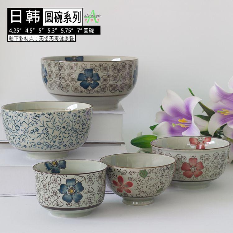 日式餐具青花瓷米饭碗山田烧料理沙拉汤面碗酒店用品陶瓷厂家直销