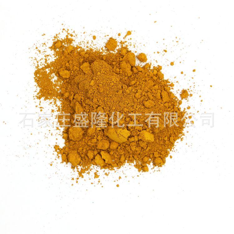 供应氧化铁颜料氧化铁黄313  Iron yellow pigment 彩砖用黄色粉
