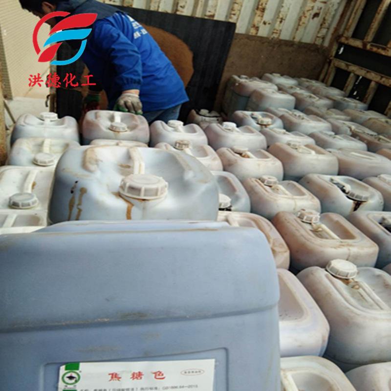食品级液体焦糖色素价格批发   焦糖色素厂家直营