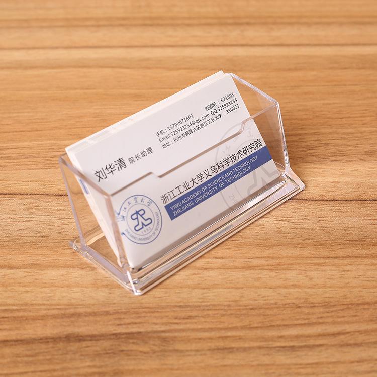 名片座 商务 单格塑料名片夹 透明名片收纳盒子 办公用品厂家直销