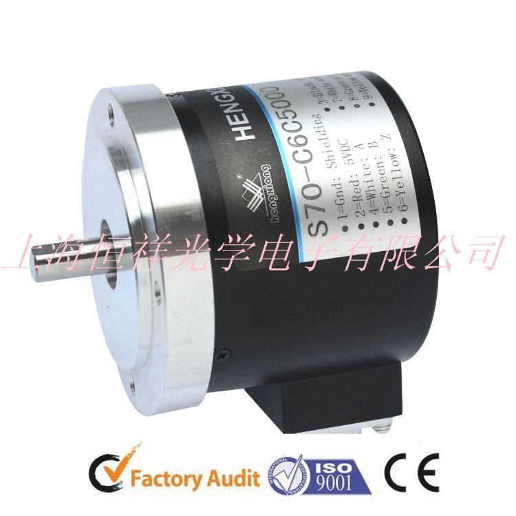 供应旋转编码器(上海恒祥)(可定制)