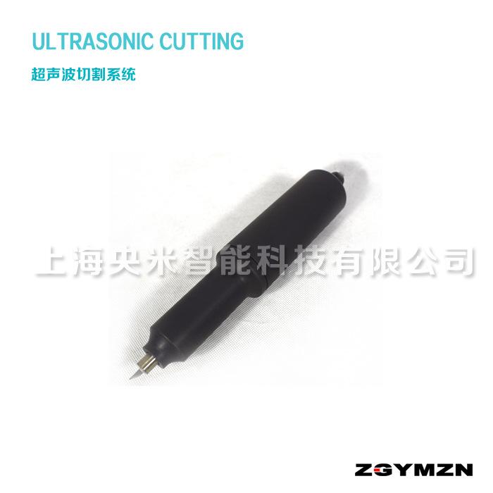 手持超声波多功能切割机 硅胶塑料雕刻刀 手持超声波雕刻修边刀