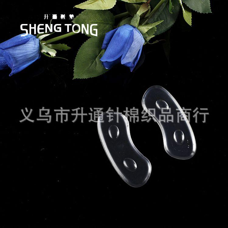 厂家直销升通护足系列淘宝热卖硅胶透明后跟贴舒适防磨脚,粘性好