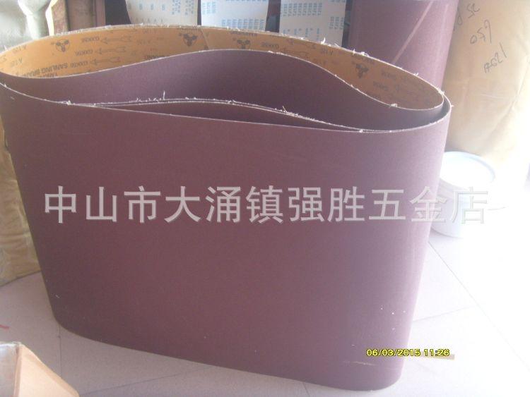 砂光机砂带 订做三菱砂带 各种尺寸都可以