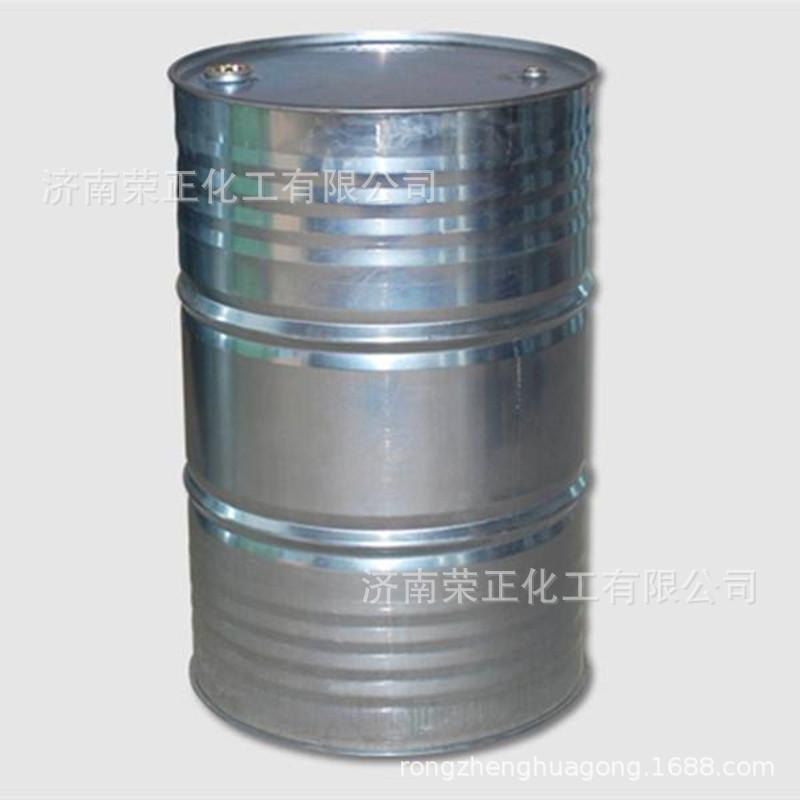 厂家直销 抗氧保色稳定剂 油品抗氧保色稳定剂 现货
