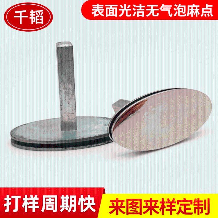 千韬 锌合金铝合金压铸定制 压铸加工厂家