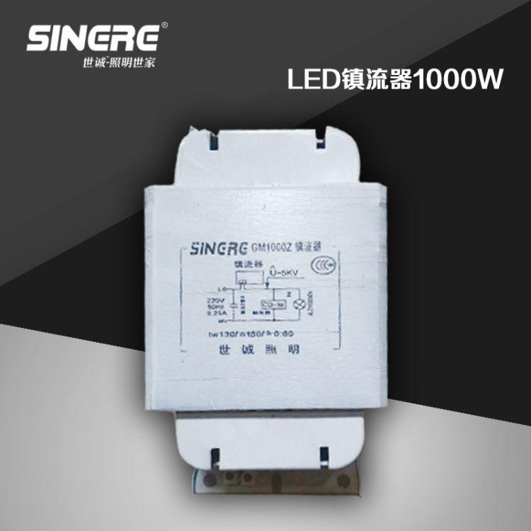 金卤灯镇流器  灯泡 气体放电灯150W-1000W