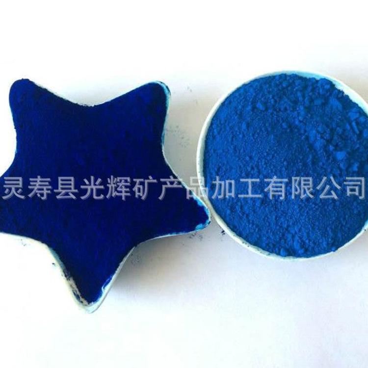 源头厂家氧化铁群青462 彩色水泥地砖 水泥瓦专用 耐高温防锈