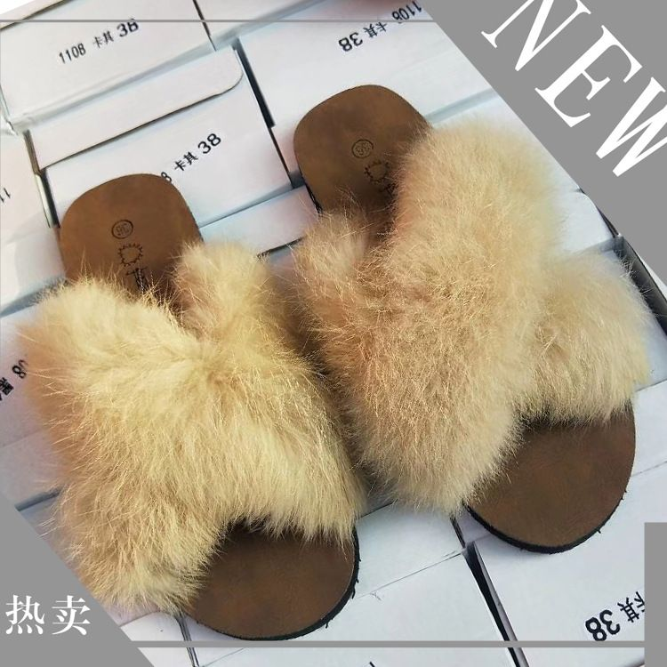 真兔毛毛毛拖、毛拖、女士拖鞋、毛毛拖、秋款拖鞋