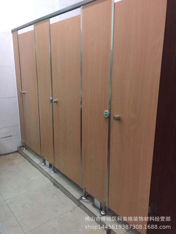 定制办公室卫生间隔断 防潮耐撞击抗倍特卫生间 科美格隔断厂家批发