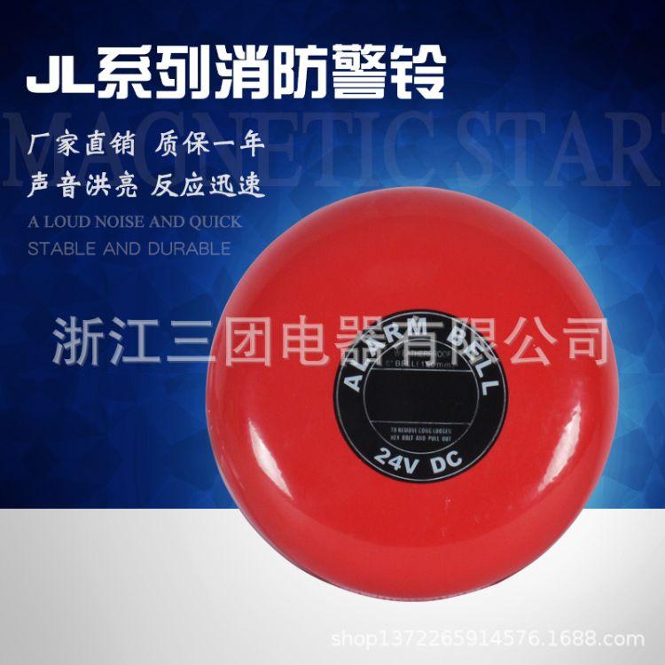 厂家直销火警电铃6寸JL-150MM 红色电铃220V学校工厂 消防警铃
