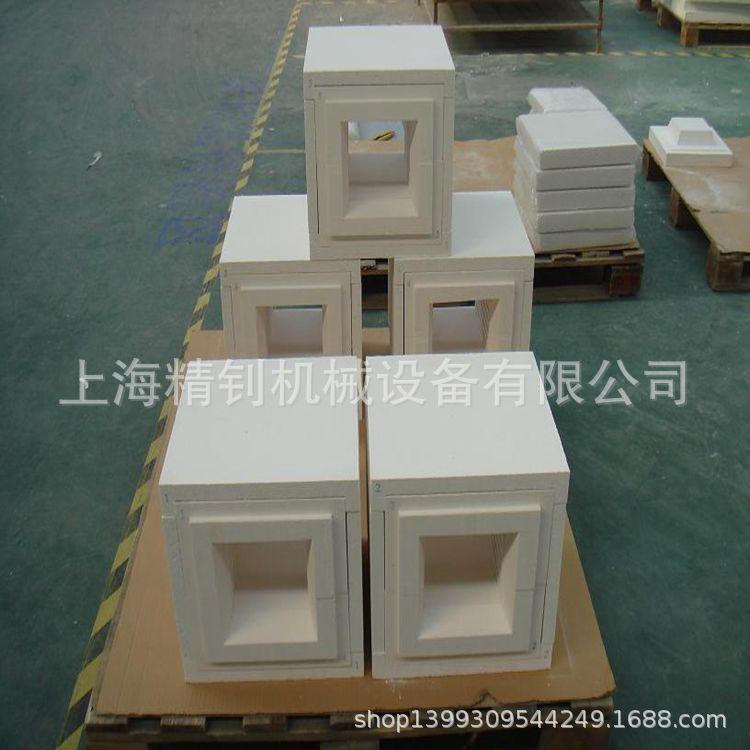 马弗炉炉膛----日本进口陶瓷纤维美观节能耐用保温效果好